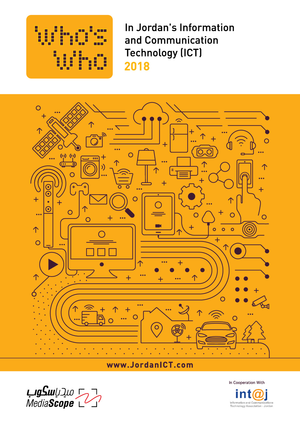 Cover_ICT_Whos_Who_2018.jpg