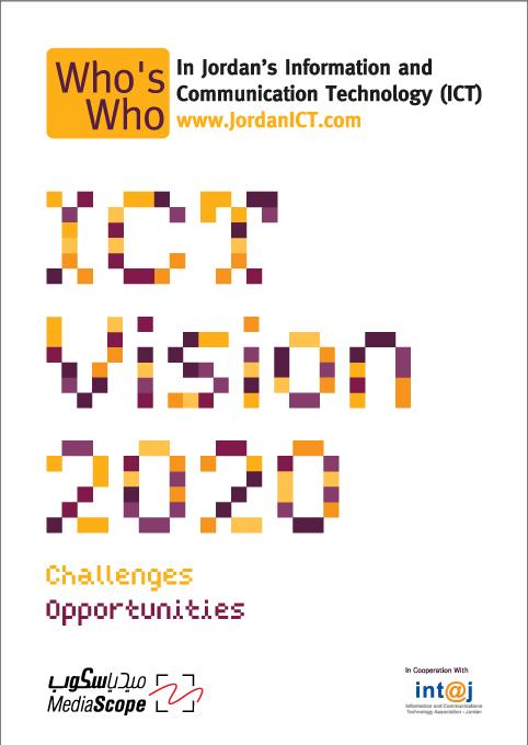 Cover-ICT-2020.jpg